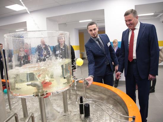 Первые лица Вологодской области посетили с визитом детский технопарк