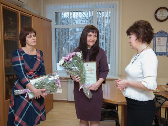 В Вологде лучшие социальные работники получили ценные награды