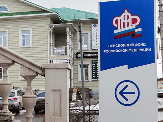 В Вологодской области с 1 января увеличились страховые пенсии
