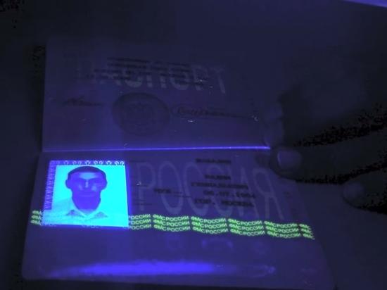 Нотариусов заставят проверять паспорта на подлинность ультрафиолетом