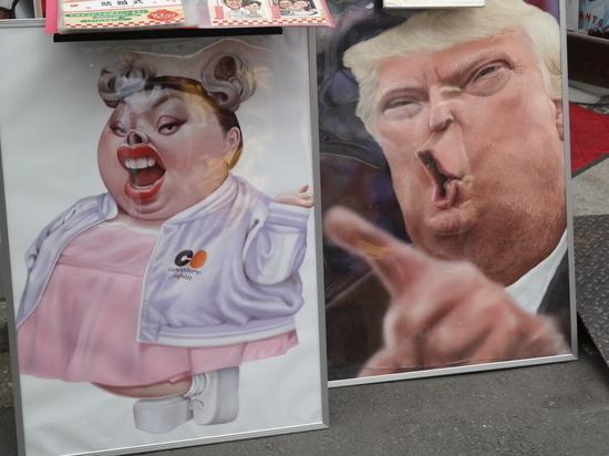 Публикация компрометирующей книги про Трампа чревата новой атакой на Россию