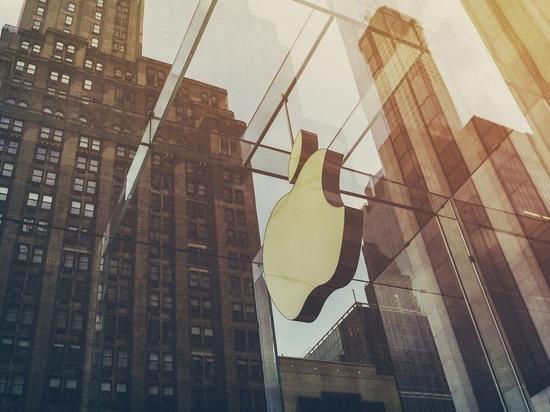 Apple пала жертвой