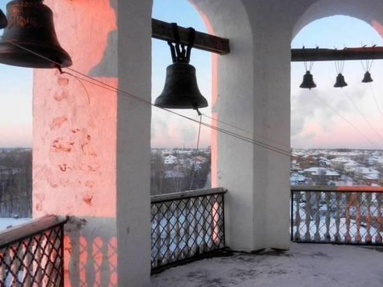 В Вологодской области пройдет фестиваль колокольной музыки