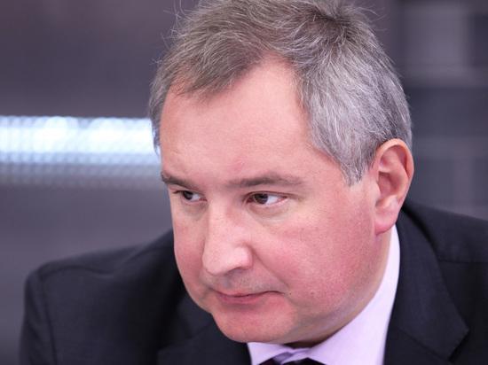 Дмитрий Рогозин ответил