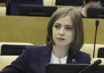 Депутат Верховной Рады Украины Сергей Лещенко сообщил, что украинская миграционная служба не лишала гражданства экс-прокурора Крыма Наталью Поклонскую