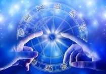 Каким видят 2018 год для жителей Кубани астрологи