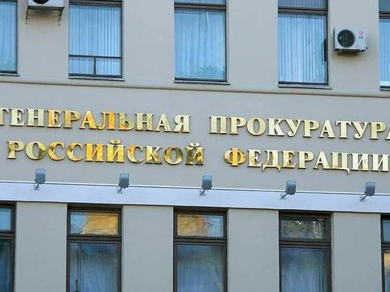 В Оренбуржье генеральная прокуратура проверит аэропорты и автобазу губернатора