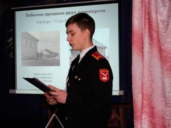 На Вологодчине почти память жертв авиакатастрофы, произошедшей полвека назад