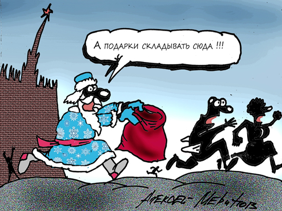 Как поменялись законы России с Нового года: пенсии, налоги, зарплаты