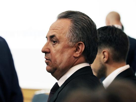 Виталий Мутко получил новое назначение