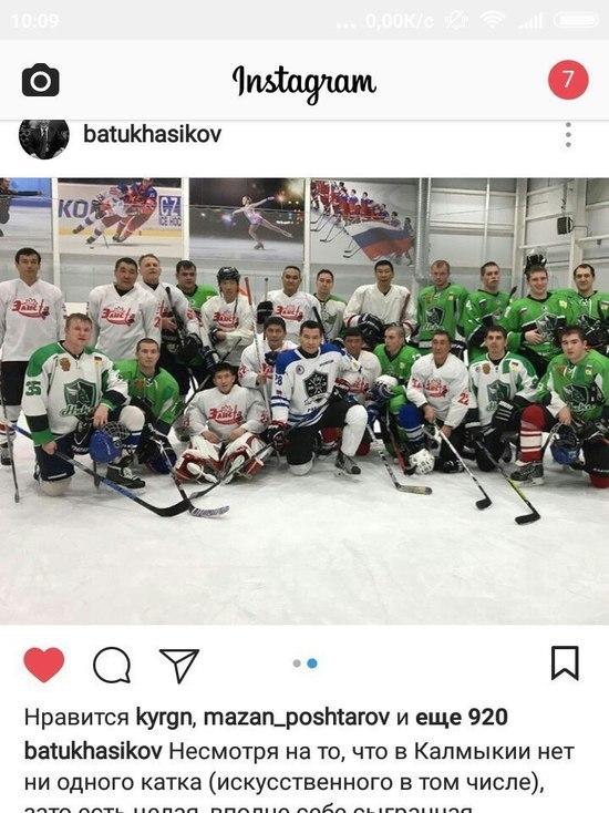 Бату Хасиков посетовал на отсутствие в Калмыкии льда для хоккея
