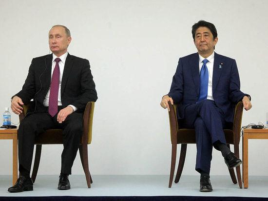 Япония планирует решить территориальные проблемы с РФ в 2019 году