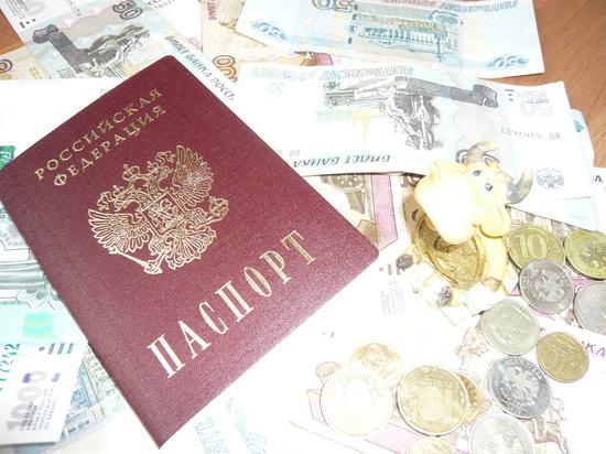 Вологжане рассказали о своем отношении к новой индексации пенсий