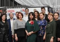 Участники второго потока Школы предпринимательства Новотроицка представили свои проекты