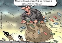 Российские олигархи покупают гражданство Мальты из страха и экономии