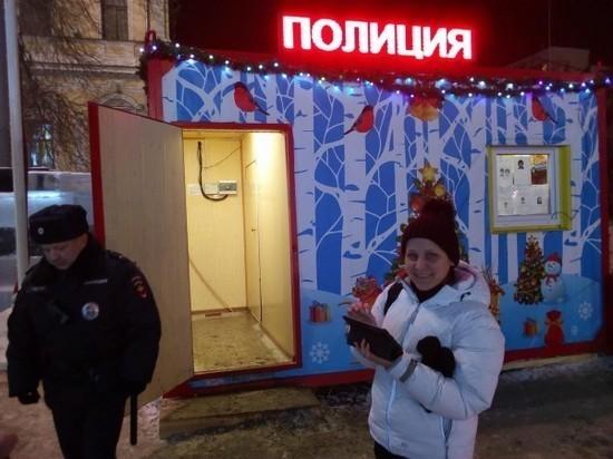 Мигранты в ледовом плену: правозащитников возмутил опорный пункт полиции на главной площади Екатеринбурга