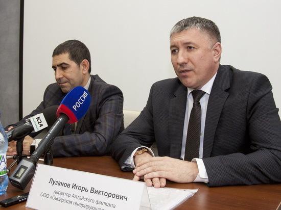 Алтайские энергетики подвели итоги