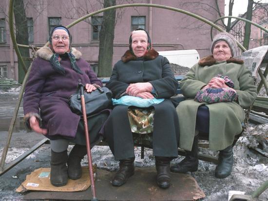 Пенсионерам начали отказывать в начислении пенсии: как избежать неприятностей