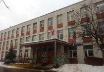 Протесты в московской школе Тубельского: ученики бойкотируют занятия