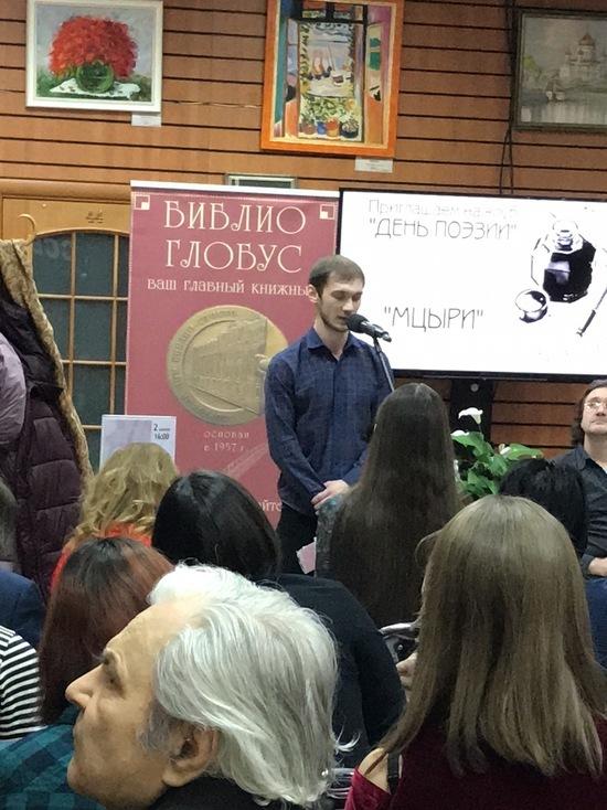 Дагестанский поэт – лауреат фестиваля «Мцыри»