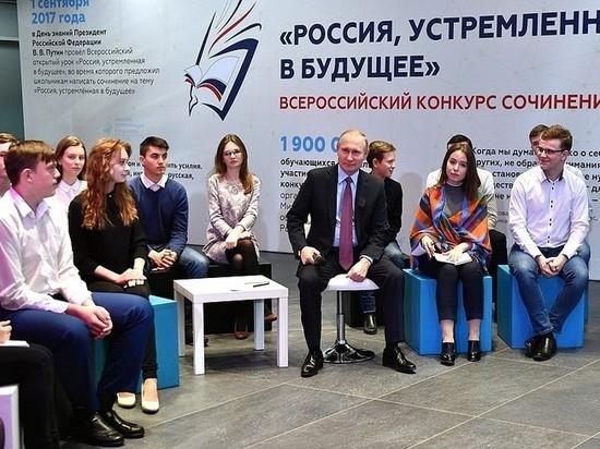 Школьница объяснила Путину важность колгот под джинсами