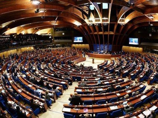 В Госдуме объяснили отказ от участия в январской сессии ПАСЕ