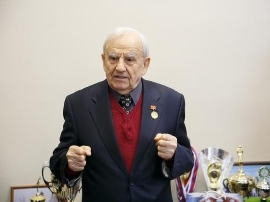 Первый сталинградский олимпиец отмечает 90-летний юбилей