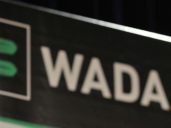WADA ответило хакерам Fancy Bear на обвинения в адрес Макларена