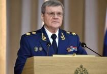 Чайка назвал новую задачу прокуратуры: борьбу с протестами