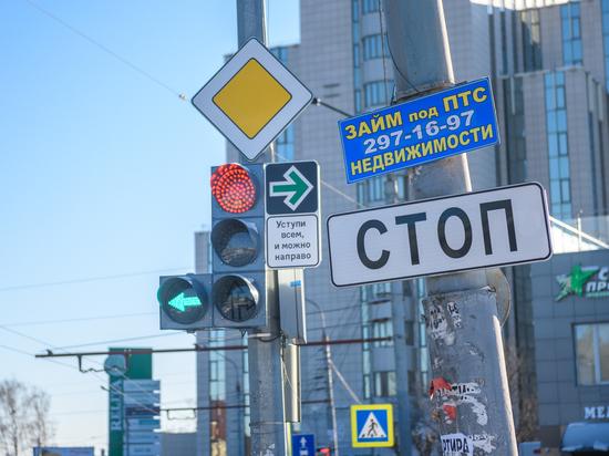 В Казани появился дорожный знак, разрешающий ехать на красный свет