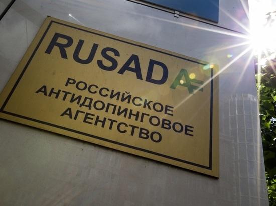 РУСАДА продолжит сотрудничать с агентством Великобритании в 2018 году