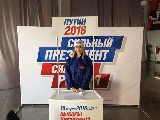 Штаб Путина собрал все подписи для регистрации на выборах президента