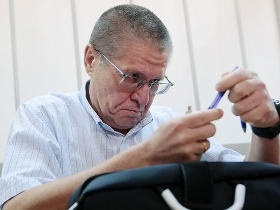 Экс-сотрудник администрации Путина назвал неожиданную причину, почему сидит Улюкаев