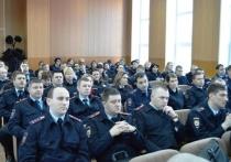 В МУ МВД России «Серпуховское» на оперативном совещании подвели итоги за прошедший год