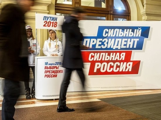 За выдвижение Путина собирается по 60 тысяч подписей в день