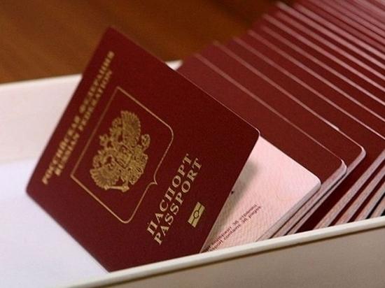 Хабаровчанам советуют не оставлять паспорта в пунктах проката
