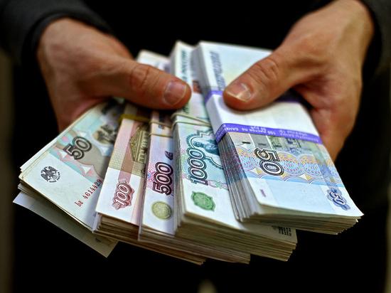 Экономический прогноз до 2032 года определил России странное место