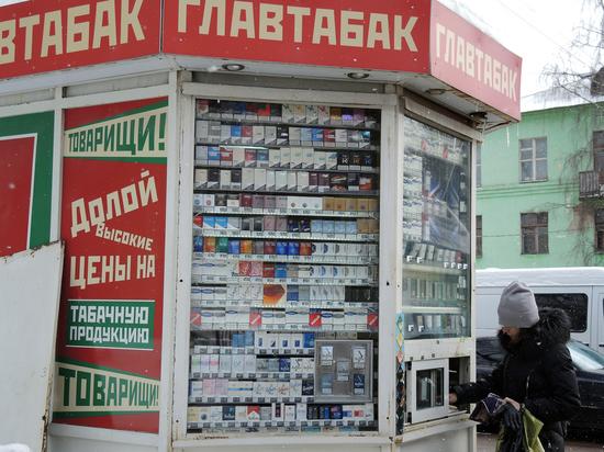 Подорожание сигарет: из-за чипов и акцизов цены опять взлетят