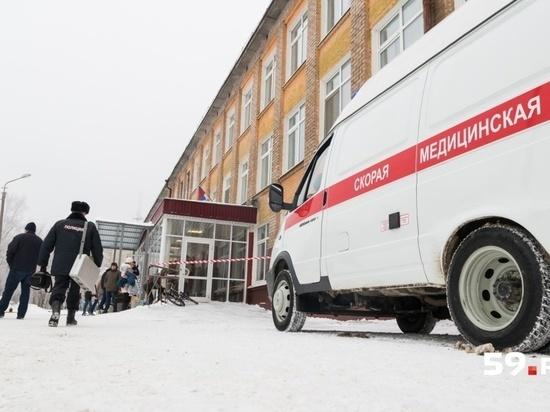 Лечение или суд: что ждет пермских подростков, устроивших школьную бойню