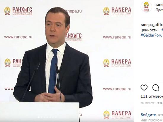 Дмитрий Медведев рассказал, кого цифровая экономика оставит без работы