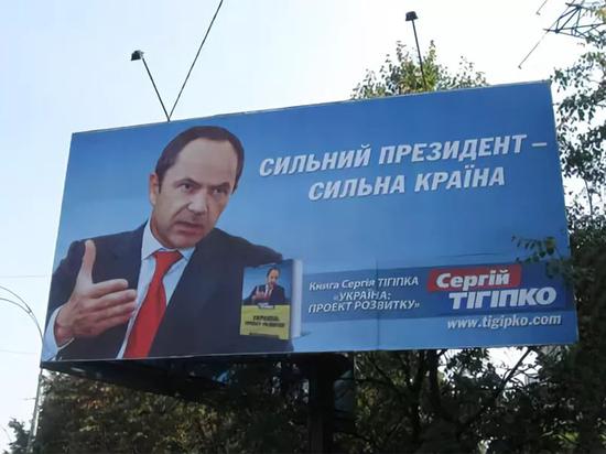 Предвыборный слоган Путина «позаимствовали» у украинского олигарха