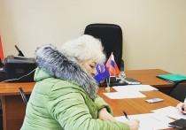 Серпухов присоединился к единому дню сбора подписей в поддержку Владимира Путина