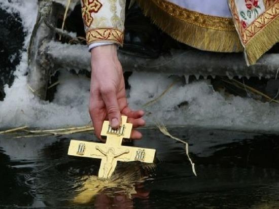 В городе готовятся к празднованию Крещения Господня