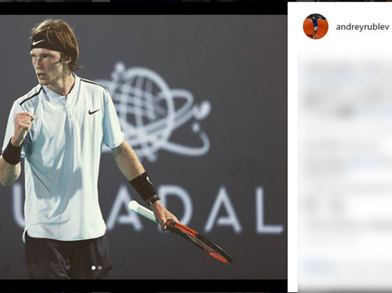 Российский теннисист Рублев вышел в третий круг Australian Open
