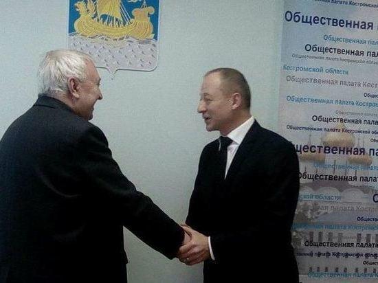 Костромская Ассоциация юристов направит наблюдателей на Выборы-2018