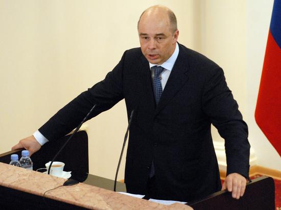 Силуанов рассказал, как изменятся налоги в следующем году