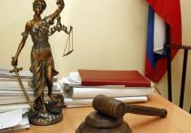 Мировая судья в Сочи прекратила уголовное преследование жителя города Виктора Ночевнова, обвинявшегося в оскорблении чувств верующих за репост картинок об Иисусе Христе