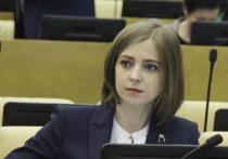 Депутат Государственной Думы Наталья Поклонская написала в фейсбуке, что готова отправиться на Украину для фиксации там нарушений прав человека
