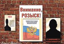 Г-н президент, русский язык отличается от американского