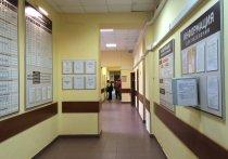 Новый стандарт для детских поликлиник разработал Минздрав